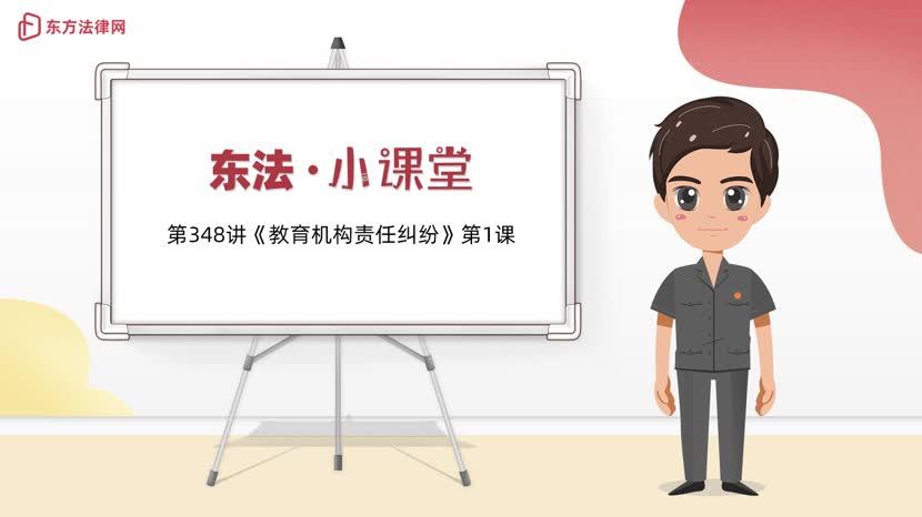 学校宣传能否成为学生考试失利的要求赔偿的理由