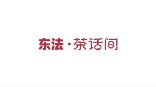 私企老总状告清华大学招生欺诈,从《合同法》看教育培训合同纠纷